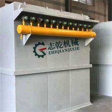 袋式除尘器 厂房车间粉尘废气处理设备 志乾工业环保 脉冲布袋除器