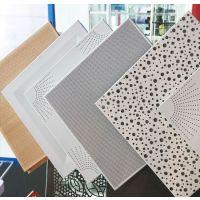 【通化铝扣板厂家】-通化铝扣板价格-通化铝扣板哪里购买