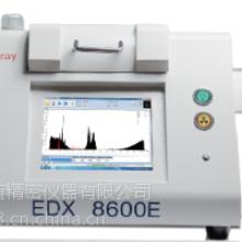 3V EDX8600E 大米、小麦、玉米等食品重金属检测仪 从源头管控食品安全
