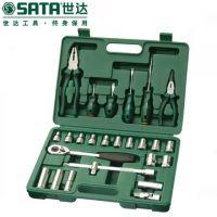 西安世达(SATA)工具 26件12.5mm系列套筒综合组套工具09501 西安世达总代