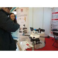 2016第九届中国在线分析仪器应用及发展国际论坛暨展览会