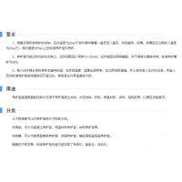 天津混凝土标准养护室价格-天津砼养护室厂家