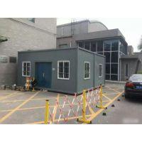 出租集装箱房 住人办公集装箱房屋生产厂家 即租即用