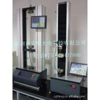 伺服控制万能材料试验机