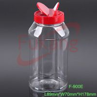 PET调味品塑料瓶 广口透明塑料瓶厂家报价
