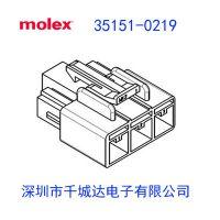 molex:35151-0219;351510219;0351510219;