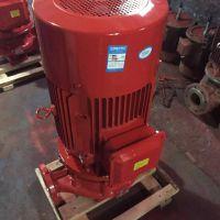 国标消火栓泵XBD8/40-HY亚博国际唯一官网55KW喷淋泵