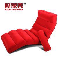 汪霖加固宜家 创意懒人沙发榻榻米折叠 卧室地板电脑靠背躺椅子特