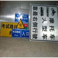 道路交通反光标签夜间反光膜标签材料