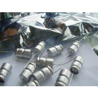 QET原装进口150度高温铝电解电容