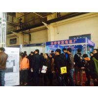 2017第十届长春国际数控机床工模具展览会