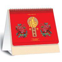 广州台历印刷 广州铜版纸台历印刷 最专业的台历印刷厂