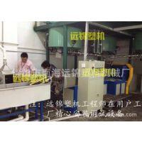 远锦厂家供应优质EVA热熔胶棒挤出机 热熔胶条挤出机