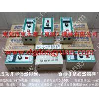 东元速比控,JVTMBS-R400JK001,购原装选专业日本台湾冲床维修的东源