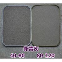 供应进口烧结彩砂 真石漆用烧结彩砂 (HC-100) 灰色烧结彩砂