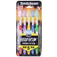 *** 三笑牙刷 可洁可净牙刷 物理磨尖毛 软毛牙刷 5支家庭装K323