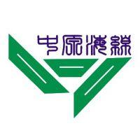 广东深圳世源海绵制品有限公司