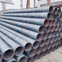 发电厂用1020mm大口径螺纹焊管