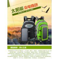 ECEEN登山双肩户外旅行太阳能背包男女时尚双肩书包旅行骑行包配10A充电宝