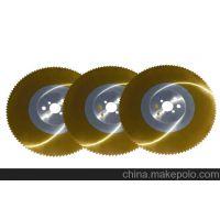 隆信 LX-HSS 高速钢圆锯片 厂家直销