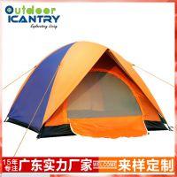 旷野户外双人野营帐篷 野外双层帐露营旅游 帐篷沙滩帐篷