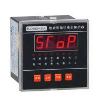 ZDB 智能 电机保护器