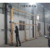 检测设备 恒力机械(图) 塑钢门窗检测设备
