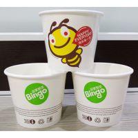 重庆缤果鲜茶纸碗双淋膜加厚纸碗打包小汤碗冰淇淋小纸碗