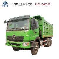 福田欧曼 北京总代理 出口车 自卸车 卡车 电话:15321348792