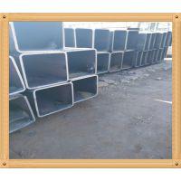 315x315方管,方管GB6728方管高频焊管纷纷下调5月出厂价,钢材价格下跌过程将延续