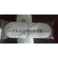 金泰供应自动化妆棉机器包装 化妆清洁刷的自动包装机设备