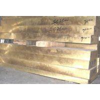 山东黄铜板厂家山东黄铜板价格