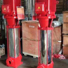 80GDL36-12*3 泵阀有限公司寻求合作(各类水泵都有价格优惠)