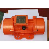 河南交流异步振动电机厂家提供批量生产订购