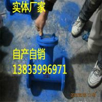 乾胜牌滤钢DN400PN1.6 GD2000 MN1.6C12W 不锈钢滤网价格
