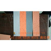 天津文化石软瓷背景墙 立体软瓷砖 仿大理石柔性面砖