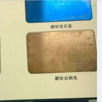 304不锈钢彩色板,拉丝玫瑰金板,304镜面不锈钢板顺德