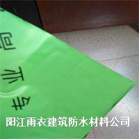 YYB-J常见防水卷材(PVC,EVA,TPO)