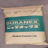 供应 日本宝理 DURANEX PBT 209AW耐摩擦磨耗性 塑胶产品
