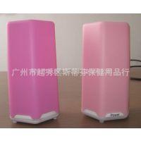 供应Aroma Diffuser 日本迷你加湿器 香薰雾化加湿器 SD-F:015