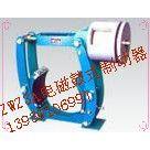 货到付款 ZWZ3电磁制动器 河南电磁制动器厂家 焦作制动器