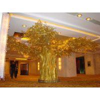 北京供应室内仿真盆栽绿色植物招财树人造树价格