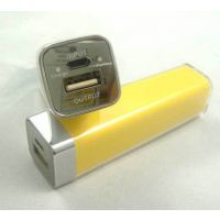 华美无线充电器 10000毫安 充电发射板 万能充