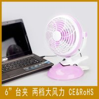 迷你电风扇 6寸USB风扇 台夹两用 厂家专利 日本韩国热销款