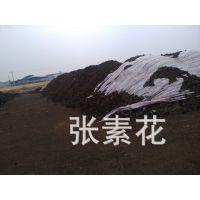 厂家直销 鸡粪有机肥料 苗木专用肥 雏鸡粪批发 肥料
