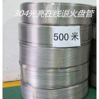 广东化工设备用不锈钢工业管,化工用304L流体输送管