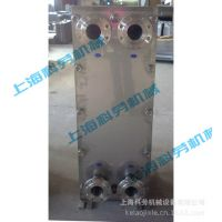 供应不锈钢板式换热器 热交换器 列管冷凝器