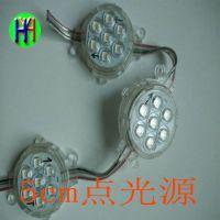 深圳工厂批发LED5cm点光源 5050贴片单色全彩点光源 led像素屏点 led点光源5公分***