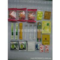 厂家供应多功能糖果包装机,巧克力包装机,糖果自动包装机