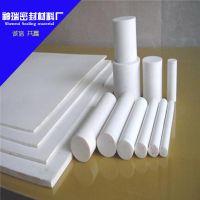 聚四氟乙烯ptfe棒/塑料王棒/特氟龙模压棒/四氟棒,四氟棒厂家